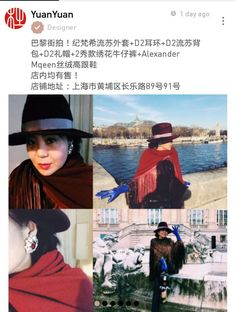 This is YuanYuan, a women's wear fashion designer based in Shanghai. #fashioncommunity #fashion #fashionista #fashionadvisory #lawoapp #fashionapp #fashiondesigners #pinterestfashion