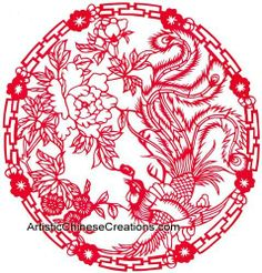 """Chinese Crafts / Chinese Paper Cuts - Phoenix by Artistic Chinese Creations. $22.80. Size: 9"""" x 8.5"""" (23cm x 21.5cm). We recommend the Chinese Paper Cuts be framed.. In the Chinese culture, phoenix is a symbol of grace, auspiciousness and good luck.. 100% Handcrafted.. Chinese Crafts / Chinese Paper Cuts - Phoenix. Chinese Crafts / Chinese Paper Cuts - Phnenix:  In the Chinese culture, phoenix is a symbol of grace, auspiciousness and good luck.  We recommend the Chinese Paper Cu..."""