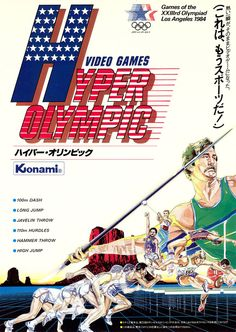 The Arcade Flyer Archive - Video Game Flyers: Hyper Olympic, Konami