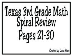 Days 21-30This daily spiral review supports Texas 3rd grade math standards (TEKS). This is a great review for the STAAR test.