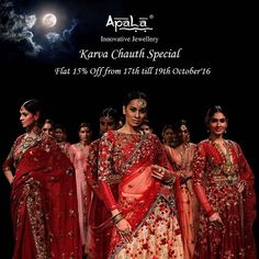Get ready to be dazzled this Karva Chauth with flat 15% Off on all Apala Innovative Jewellery, from 17th to 19th October'16! Hurry offer ends soon. Exclusively at: Apala, SG 66, DLF Galleria, Phase 4, Gurgaon, and mention offer code: APALA4KC to avail the offer.