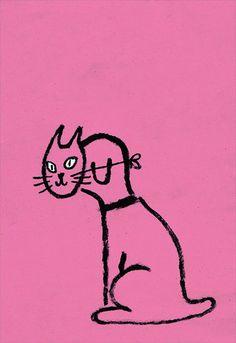 Cat dog illustration by Jean Jullien #illustration #drawing