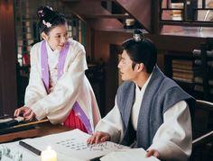 Lee Ji-eun and Kang Ha-neul My Love From Another Star, Hello My Love, Kang Ha Neul Moon Lovers, My Annoying Brother, Scarlet Heart Ryeo Wallpaper, Moon Lovers Drama, 7 First Kisses, Kang Haneul, Moorim School