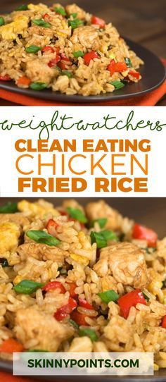 Clean Eating Chicken Fried Rice come with 6 Weight watchers Smart Points