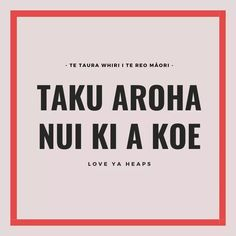 School Resources, Teaching Resources, Maori Songs, Unusual Words, Home Learning, In Writing, Newcastle, Kiwi, Words Quotes