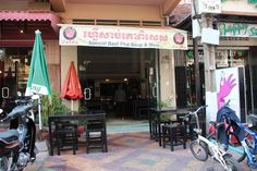 Daughters of Cambodia Restaurant- Phnom Penh  One of my favorite places that I visited during my stay. I'd do anything to go back. <3