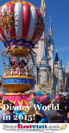 Are you going to Walt Disney World in 2015?  Then you'll want to read this post from  yourfirstvisit.net