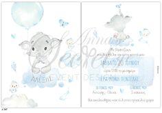 Προσκλητήριο βάπτισης για αγόρια με ελεφαντάκι, annassecret Teddy Bear, Animals, Animales, Animaux, Teddy Bears, Animal Memes, Animal, Animais, Dieren
