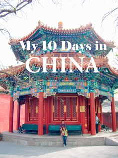 #travel #blog #tourism #wanderlust #china #asia #guide Places To Travel, Places To Visit, Days Hotel, Hotel Suites, 10 Days, Tourism, Asia, Wanderlust, Around The Worlds