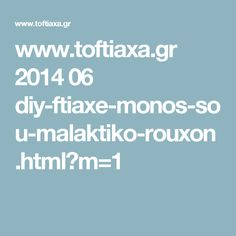 www.toftiaxa.gr 2014 06 diy-ftiaxe-monos-sou-malaktiko-rouxon.html?m=1