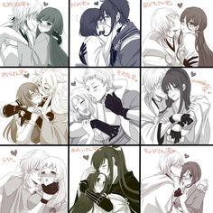とうけんろぐ [61] Saniwa and Toudans kiss