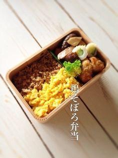鶏そぼろ弁当と里芋コロッケ。|レシピブログ