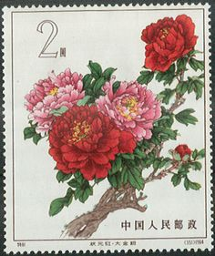 TH001 de China por el sello 1964 del Bloque De S61M Peonías Flores MNH