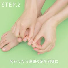 [Air conditioning measures] Muraki-type foot massage which cancels summer cold Massage Tips, Hand Massage, Massage Roller, Massage Techniques, Massage Therapy, Acupressure Treatment, Acupressure Points, Treatment For Back Pain, Face Yoga Exercises