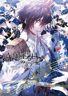 amnesia later | Amnesia | Crowd/Later/World on Pinterest | Amnesia, Amnesia Anime and ...