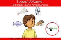 Πως να θεραπεύσετε την τροφική αλλεργία με φυσικό τρόπο. #Υγεία Family Guy, Guys, Fictional Characters, Fantasy Characters, Sons, Boys, Griffins