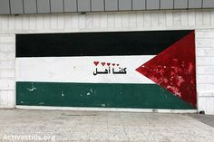 we are one family, Gaza graffiti