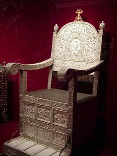 The throne used by Empress Alexandra Feodorovna of Russia during her coronation.First made for Ivan the Terrible.A♥W