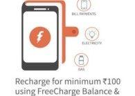 Freecharge Coupons Code WALLET20 : Freecharge 20 Cashback on 100 Recharge