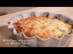 Μελιτζάνες Φούρνου | Mamatsita - YouTube Greek Recipes, Kid Friendly Meals, Burritos, Macaroni And Cheese, Veggies, Appetizers, Healthy Eating, Cooking Recipes, Baking