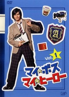 My Boss, My Hero   starring Nagase Tomoya  I want to buy this!  Nagase is fantastic and is comedic gold.