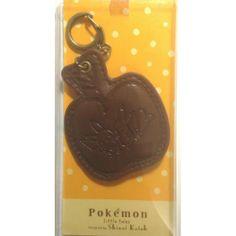 Pokemon Center 2013 Shinzi Katoh Little Tales Pikachu Keychain (Brown)