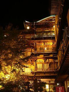 Shibu onsen, Kanaguya.  I want to stay here!!!