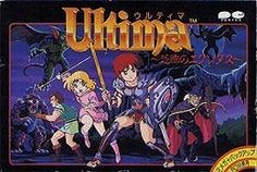 Ultima 3 Japanese Video Game Cover Boxart
