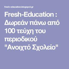 """Fresh-Education : Δωρεάν πάνω από 100 τεύχη του περιοδικού """"Ανοιχτό Σχολείο"""""""