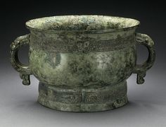 Ritual Grain Server (Gui) with Dragon Handles. China, Late Shang Dynasty, Late Anyang Phase or Early Zhou Dynasty, abt. 1100-950 B.C.