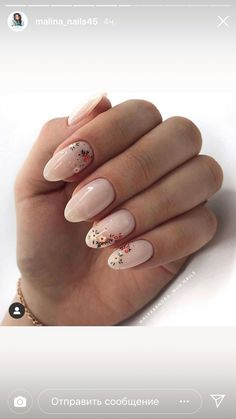 Coloured French Manicure, New French Manicure, Glitter French Manicure, French Manicure Designs, Cute Nail Designs, Manicure Tips, Gel Manicures, Wedding Manicure, Nail Time