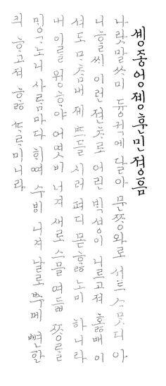 t115A w2 김이삭 03