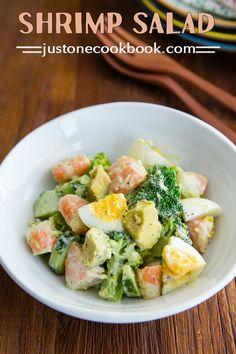 Shrimp Salad Recipe (ブロッコリーと海老サラダ) | Easy Japanese Recipes at JustOneCookbook.com