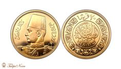 King Farouk's 20 Gold-Piastres Coin [Issued In 1938] | Flickr - Photo Sharing!
