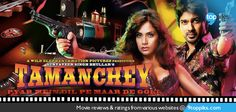 Tamanchey Hindi Movie Reviews And Ratings From Various Websites http://www.9toppiks.com/ti7U