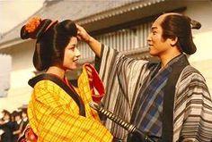 Japanese Gender Roles