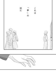 唐崎🎃コミック1巻発売中 (@karasaki_th) さんの漫画   70作目   ツイコミ(仮) Fate Anime Series, Fate Stay Night, Manga Art, Kara, Comics, Words, Weapon, Names, Anime Art