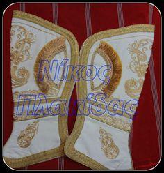Γκέτες  η Τουζλούκια  www.foystanela.gr