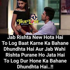 True Love Quotes, Sweet Quotes, Sad Quotes, Life Quotes, Romantic Quotes In Hindi, Hindi Quotes, Quotations, Qoutes, Broken Heart Status