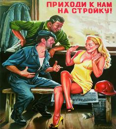 The Russian illustrator Valery Barykin