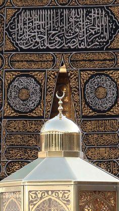 Mecca Wallpaper, Allah Wallpaper, Islamic Wallpaper, Masjid Haram, Mecca Masjid, Mekkah, Islam Hadith, Beautiful Mosques, Learn Islam