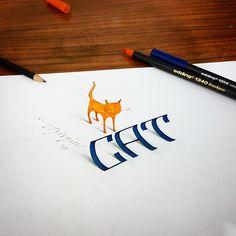 Tolga Girgin BEHANCÉ - 6 de septiembre de 2017 3D Calligraphy and Lettering -Part 7 Caligrafía Ilustración Tipografía