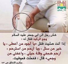 DesertRose,;,اللهم آاااامين,;,