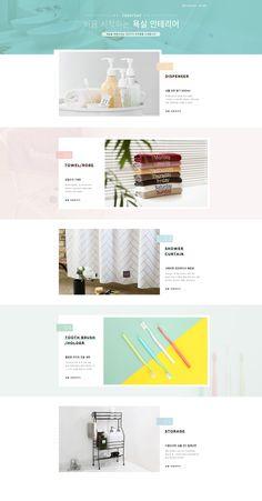 Website Layout, Web Layout, Layout Design, Minimal Website Design, Email Marketing Design, Promotional Design, Wordpress Theme Design, Web Design Services, Web Design Inspiration