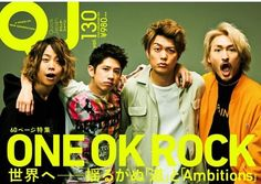 """Quick Japan vol.130 .  クイックジャパン最新号はONE OK ROCK特集!北米ツアーの同行を含む、60ページの大ボリュームでワンオクをお届け! オンラインで予約可能。 ---------- TO  THE WORLD.  WHAT'S THEIR ETERNAL BELIEF """" THE WAY """" and """"AMBITIONS """"------ .  ONE OK ROCK covered the latest issue QUICK  JAPAN magazine. They're featured massive 60pages included North American tour!  You can get it by online soon! .  #@oneokrockofficial"""