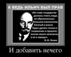 И еще - как бы повыгоднее пристроить свой капитальчик в офшоре... (99) Одноклассники