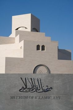 Museum of Islamic Art in #Doha #Qatar http://VIPsAccess.com/luxury-hotels-dubai.html