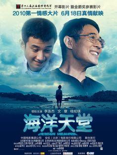 Wen Zhang and Jet Li - Ocean Heaven