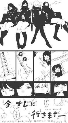 Anime Girl Drawings, Anime Art Girl, Cartoon Drawings, Character Art, Character Design, Drawing Reference Poses, Drawing Ideas, Cute Girl Drawing, Anime Sketch