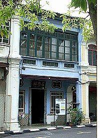 Penang Tourist Attractions - Dr. Sun Yat Sen's Base No. 120 Armenian Street, 10200 Penang, Malaysia